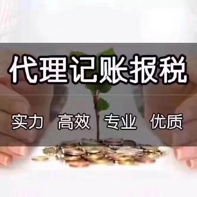 精冠财务_资深清理乱账公司|代理清理乱账服务热线