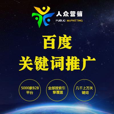 黄埔关键词优化排名,广东专业的营销型网站建设公司