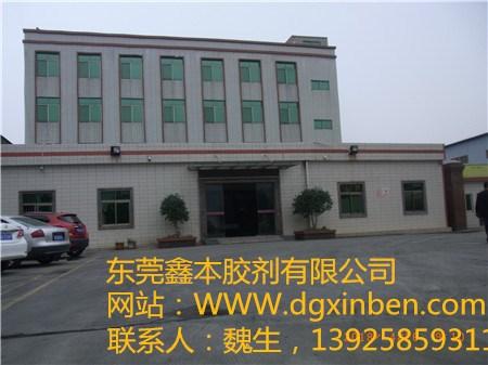 温州五防胶-鑫本胶粘剂质量好的五防电子胶