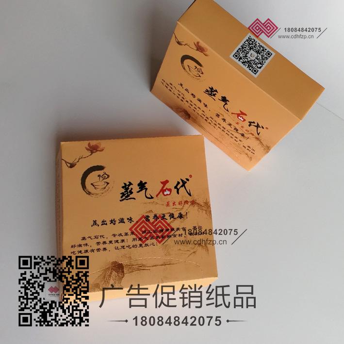 成都华丰纸品广告礼品纸巾180+842075四川广告盒抽纸巾