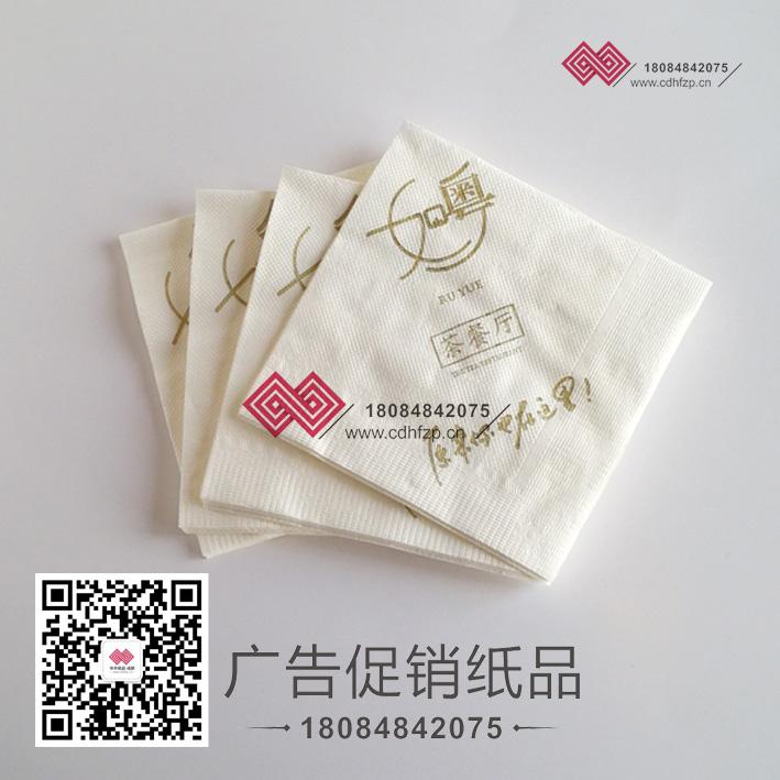 成都創意彩色面巾紙滿版210,230,250,270廠家供應