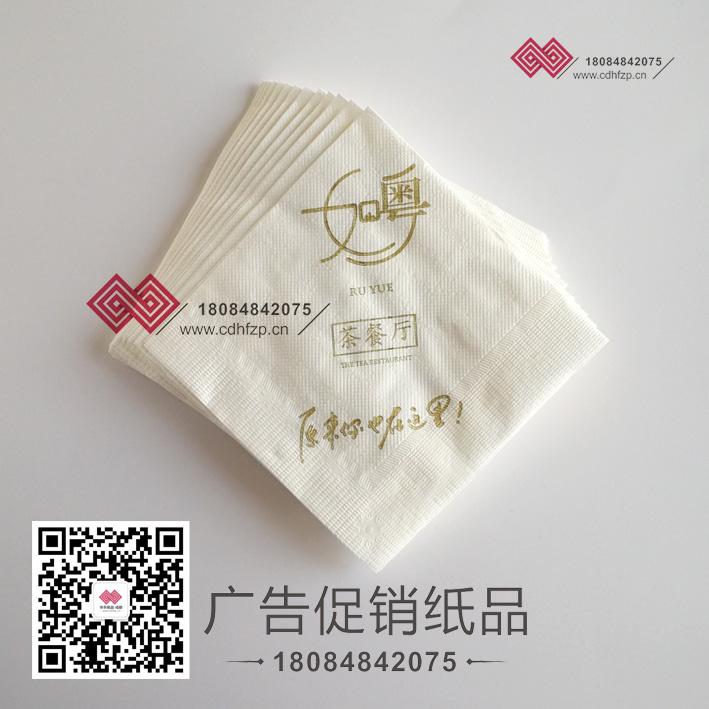 成都餐巾纸&高级印花纸巾✔180*8484*2075火爆热卖