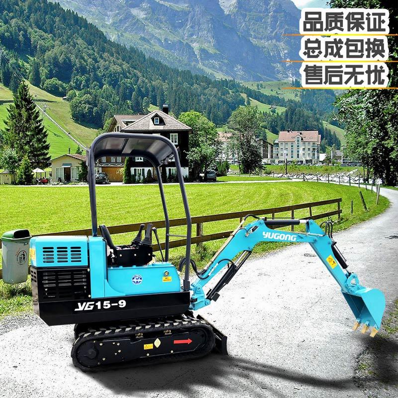 陵水迷你挖掘机——广东实惠的履带式液压挖掘机