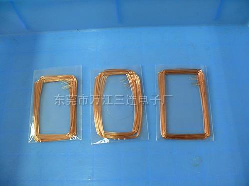 南沙IC卡非標線圈批發_三連電子廠提供劃算的IC卡非標線圈