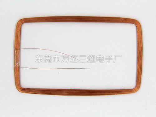 肇慶智能卡線圈_供應三連電子廠實用的智能卡線圈
