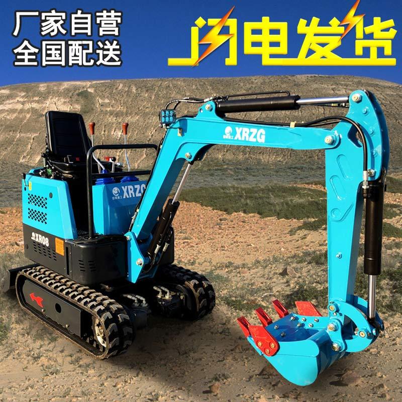迷你挖掘机现货出售信锐重工XR10双杠风冷履带式小型挖掘机