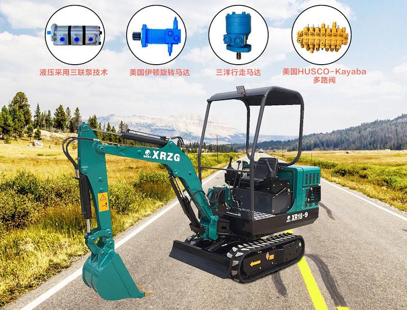 深圳质量良好的履带式液压农用挖掘机批售,小型挖掘机价位
