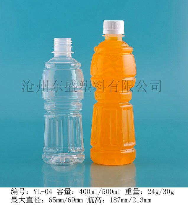 定做500ml1000ml塑料瓶13333366552