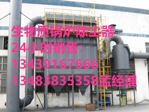 黄山市环保设备生产厂家