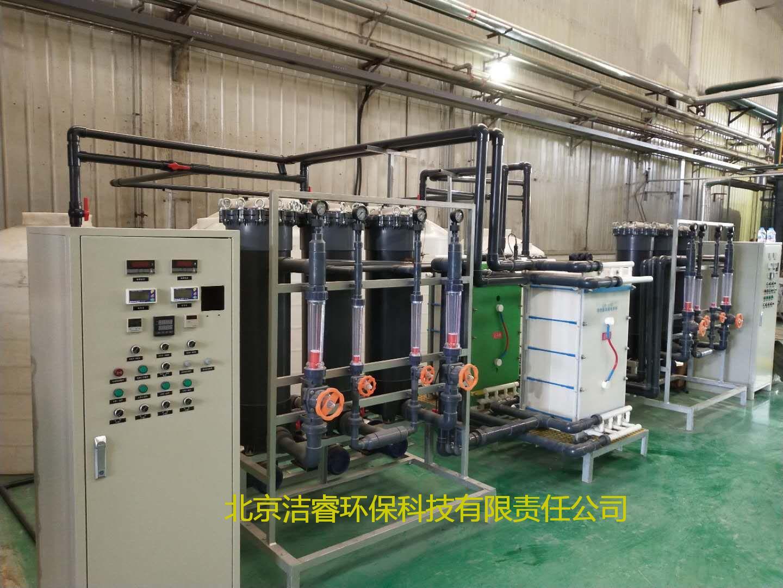 废水处理工艺价格_价位合理的废水处理供应信息