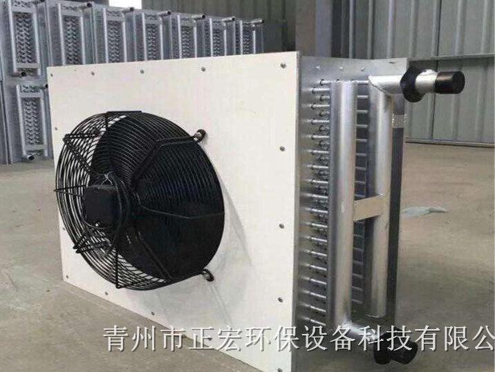 正宏环保——畜牧大棚暖风机/畜牧电热风机/育雏热风机