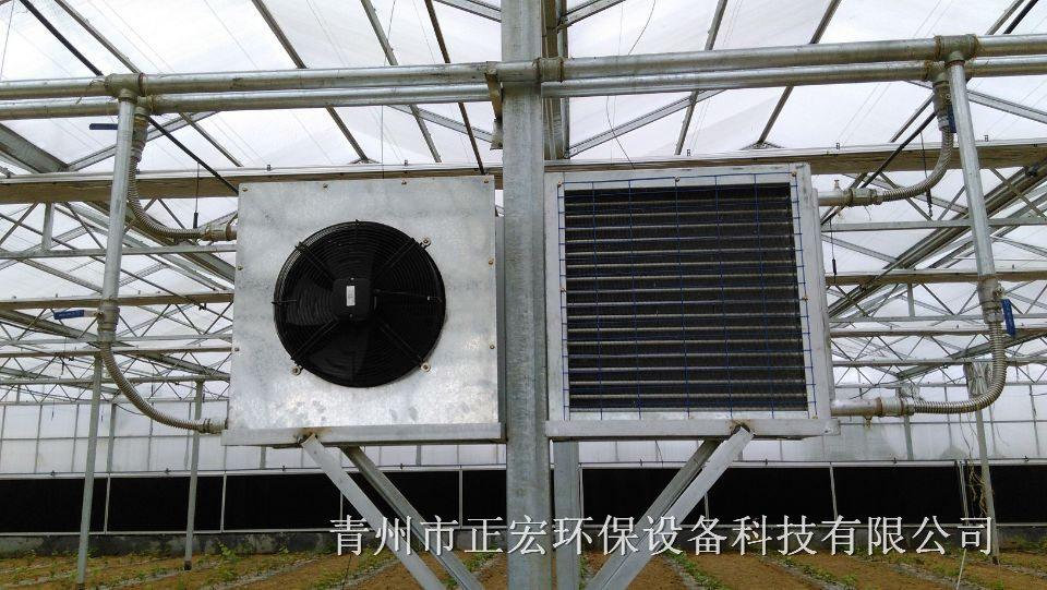 正宏环保——园艺采暖设备|大棚电加温机|温室大棚暖风机