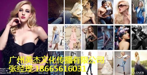 佛山模特公司,佛山车展模特公司优选广州英杰文化传播