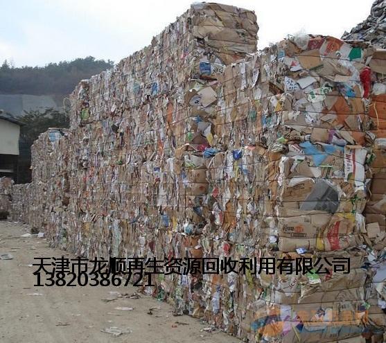 废纸盒回收
