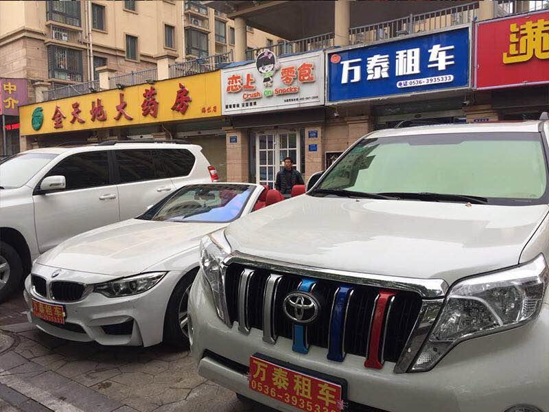 万泰租车_专注汽车租赁的公司-青州车辆租赁