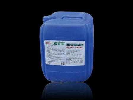 土壤熏蒸剂生产商_优质的土壤熏蒸剂推荐