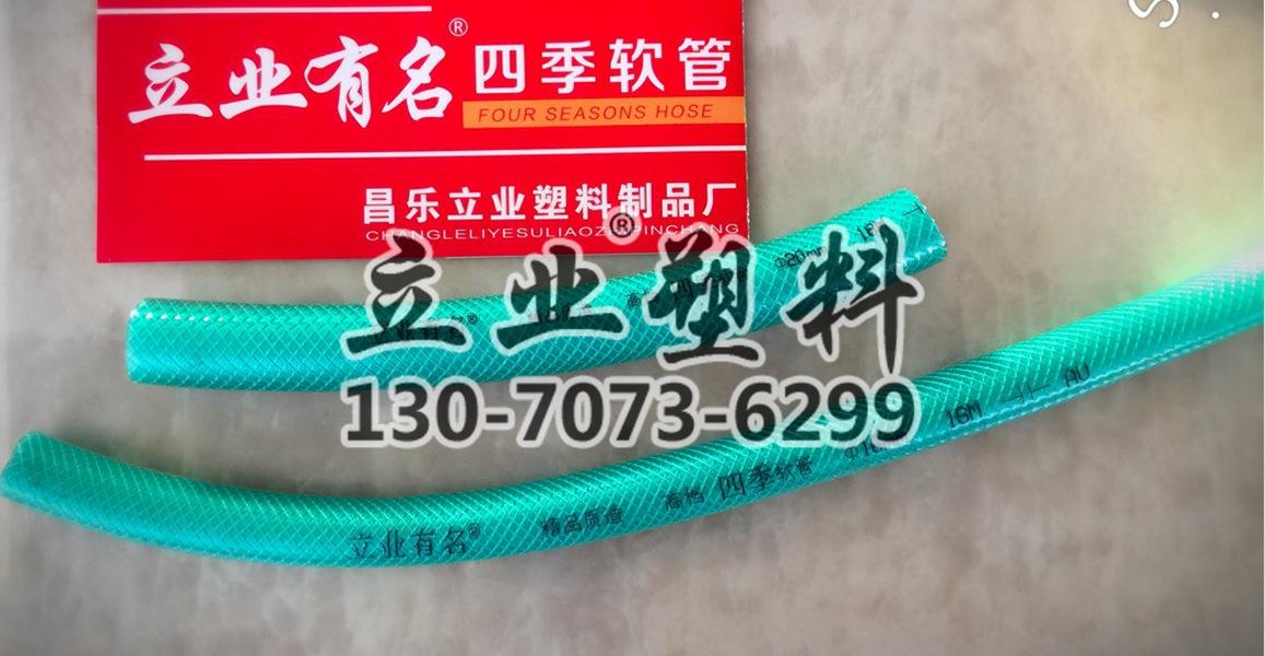PVC塑料管供应商-品质好的PVC花园软管批发