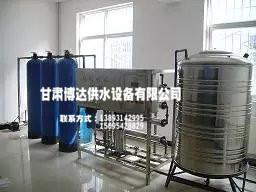 变频供水设备专业供应商_庆阳水处理设备