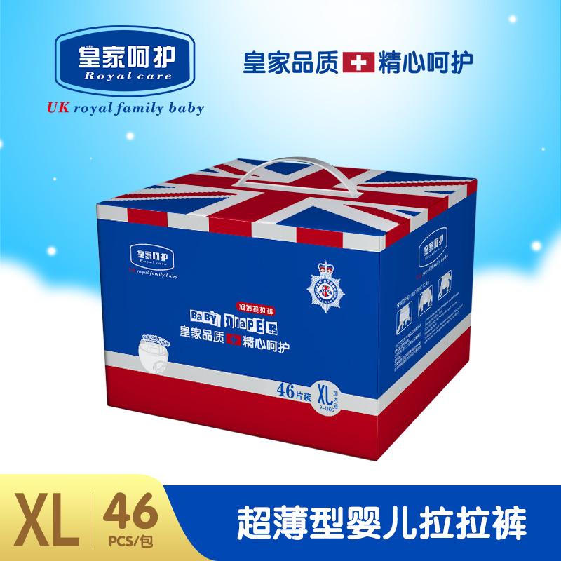 紙尿褲生產廠家-泉州劃算的紙尿褲推薦