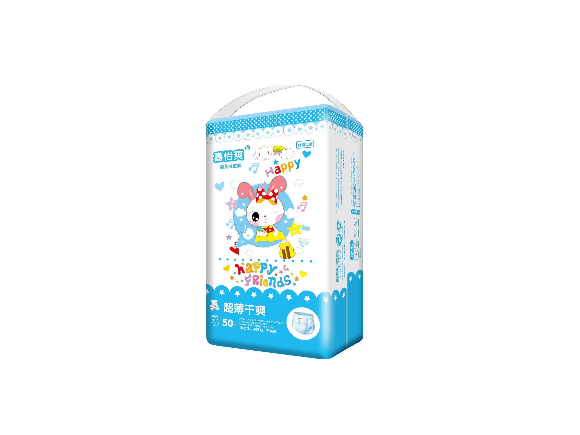 嘉怡爽纸尿裤代理加盟_买高品质纸尿裤当然到千百度卫生用品