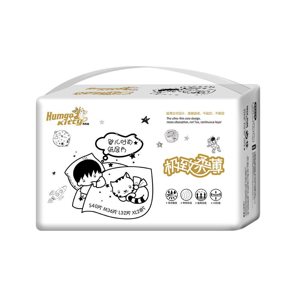 供應千百度衛生用品價格優惠的紙尿褲,韓購貓紙尿褲生產商