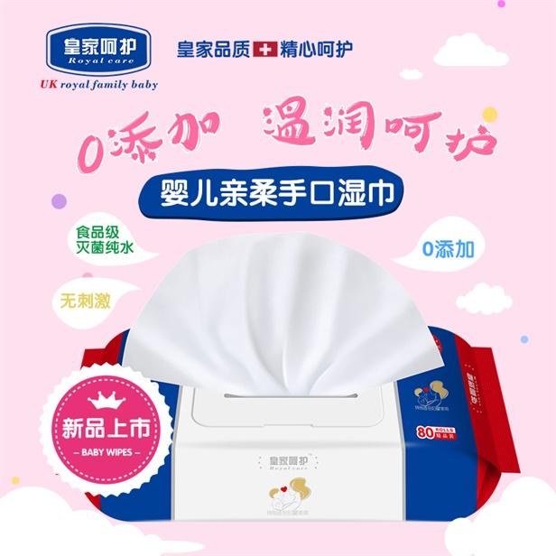 新品宝宝湿巾,千百度卫生用品提供|新生儿湿巾什么牌子好