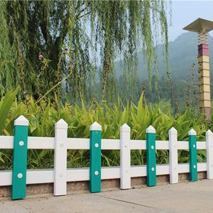 pvc草坪护栏哪里买 河北优惠的pvc草坪护栏