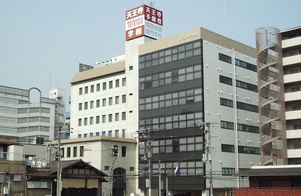 山東合格的日本留學服務公司 文化學園大學留學