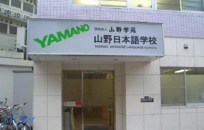 出國留學服務咨詢|可信賴的日本留學服務上哪找