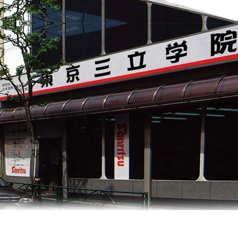 威海專業的日本留學服務服務-九州大學留學