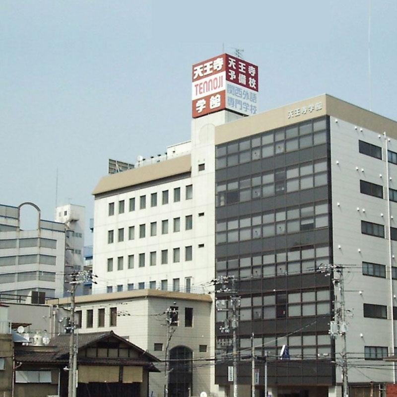 威海口碑好的日本留学服务提供_東北大学留学