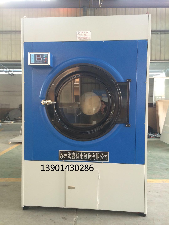 毛巾烘干机_泰州海鑫机电供应优良的工业烘干机