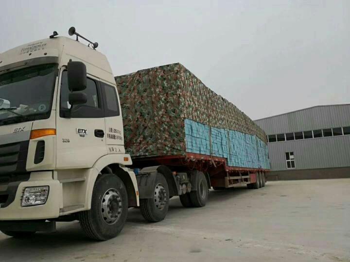 北京市挤塑板生产厂家哪家好