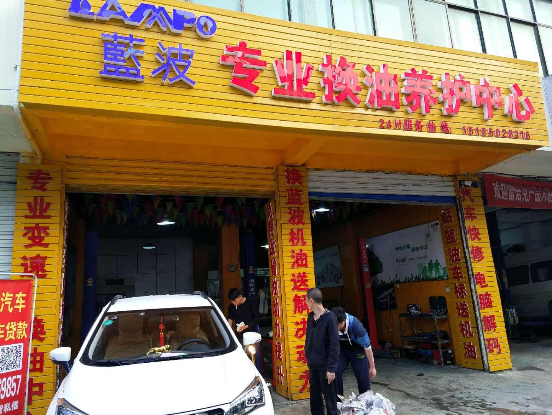 中国蓝波三元催化清洗剂,国宸商贸供应有品质的蓝波三元催化清洗剂