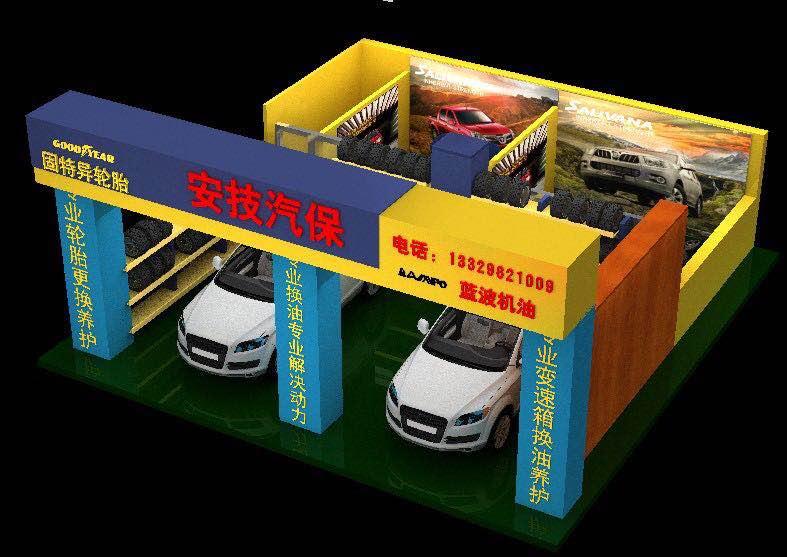 福建可信赖的机油加盟公司推荐,中国机油如何加盟