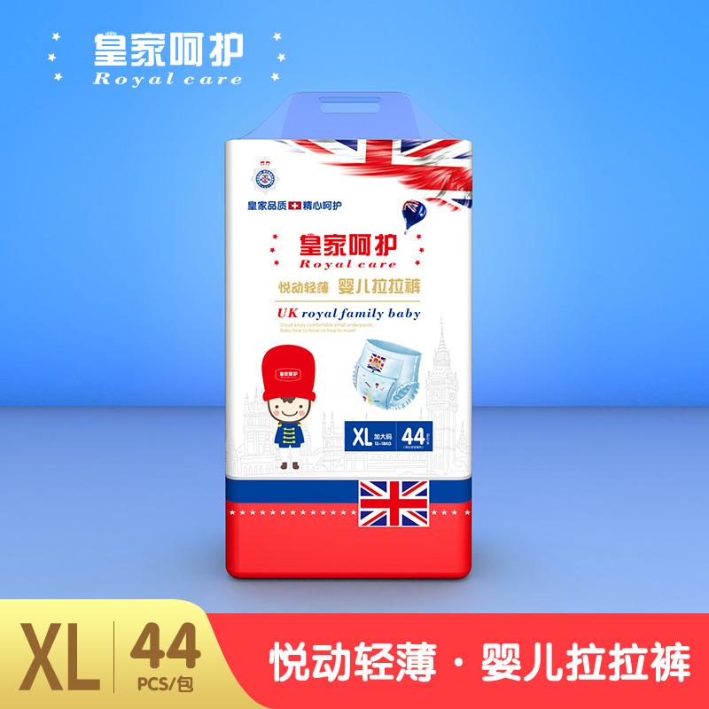 厦门�纸尿裤加盟-福建名声好的纸尿裤招代理公司推荐