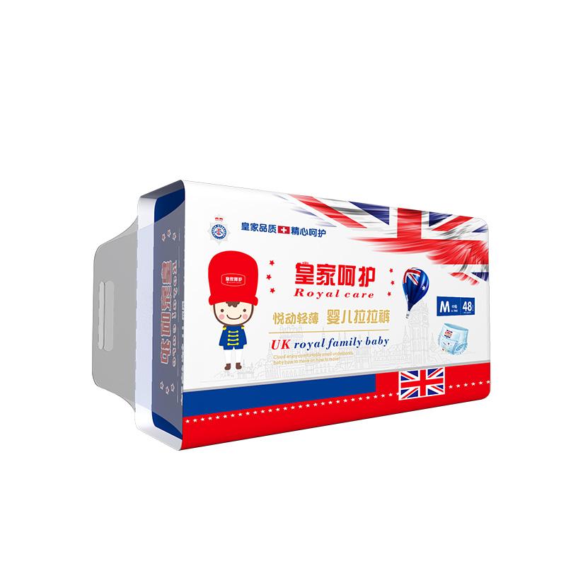 可靠的纸尿裤招代理千百度卫生用品_纸尿裤厂家