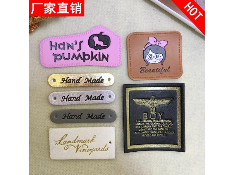 泉州实惠的皮标皮牌供应_泉州皮标皮牌生产厂家