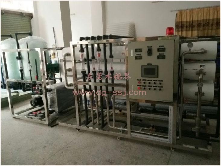 東莞超純水設備廠家 專業水處理廠家 品質保證