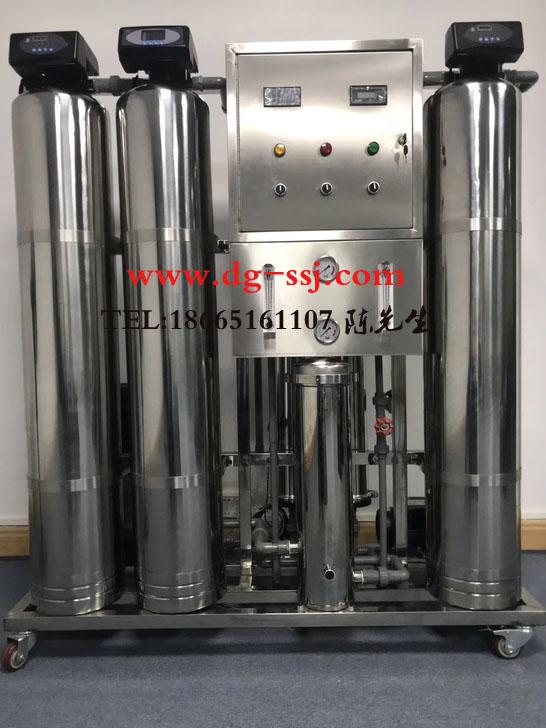 东莞工业纯水机 直饮水设备厂家 质量保证