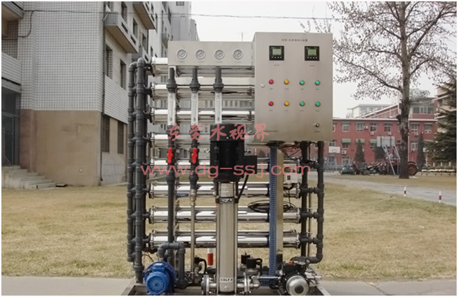 东莞反渗透水处理设备 厂家直销 价格优惠
