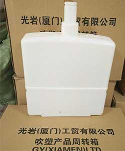 廈門價廉物美的隱藏式水箱【供應】,廈門定做塑料水箱