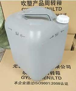 光巖工貿供應同行中優質的塑料桶——廈門塑料油桶生產廠家