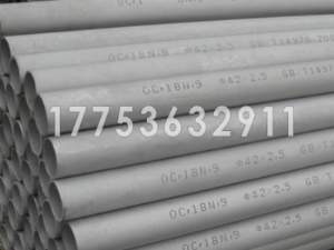 畅销的不锈钢管供应商介绍 山东不锈钢管