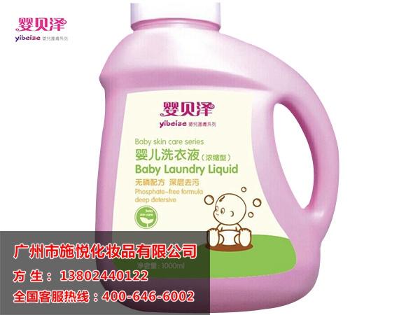 孕妇专用护肤品,孕妇洗面奶,孕妇bb霜尽在广州施悦化妆品