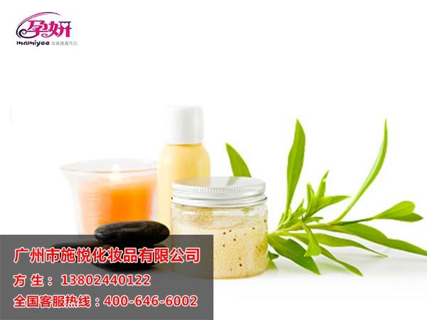 湖北安全的孕妇化妆品 【供应】广州价位合理的孕妍护肤品