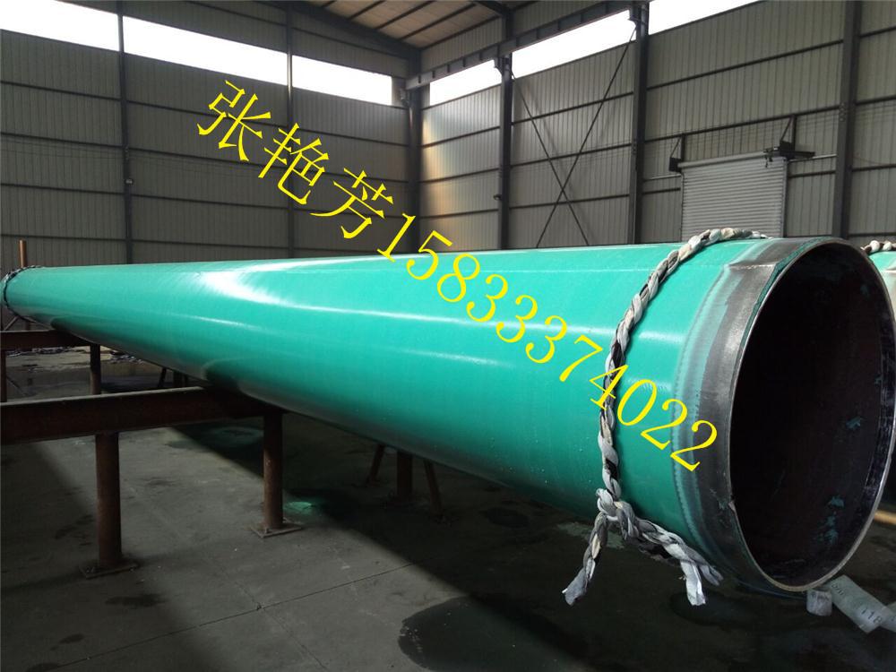 防腐钢管 环氧粉末防腐钢管生产厂家 双环氧防腐钢管厂家直销