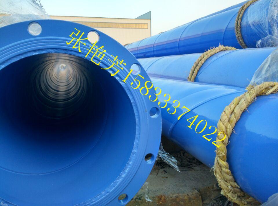 最新内外环氧粉末防腐钢管价格 实体厂家欢迎来电咨询