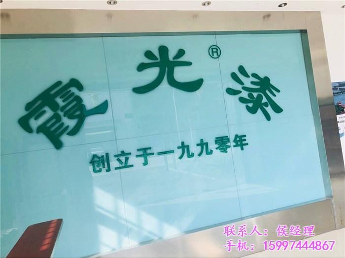 湖北外墙乳胶漆优质厂家生产直销