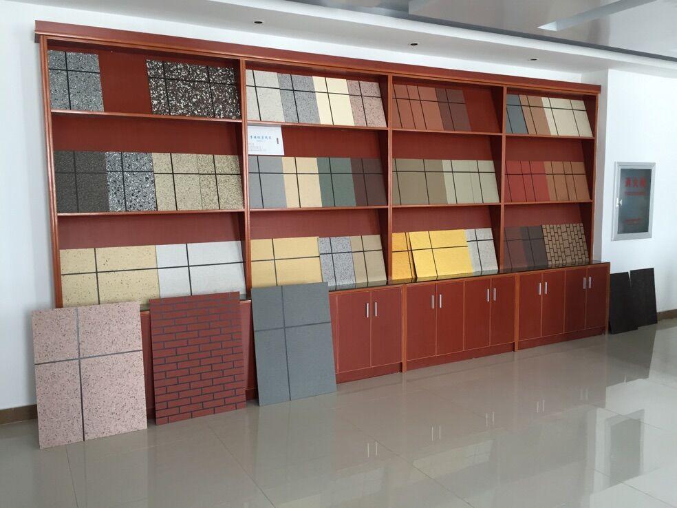 武汉天然彩砂真石漆优质生产厂家